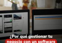 ventajas del software en la nube